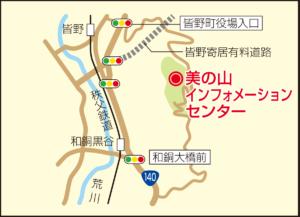 K09_美の山インフォメーションセンター