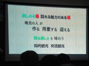 皆野町商工会 新春講演会が開かれました