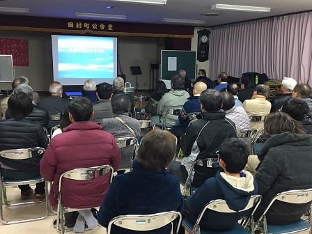 昨年、秩父市田村町会が開催した「ジオパーク講演会」が好評だったため、本年も2月16日(土)、秩父市田村公会堂において、第2回の「ジオパーク講演会」が開催されました。  「身近なジオパーク」という題目で、当協議会の吉田健一上席推進員が講師を務めました。  本年も大勢の方にご参加いただき、湧き水や井戸を探ると歴史が見えてくることを切り口に、ジオパーク秩父の紹介をしました。