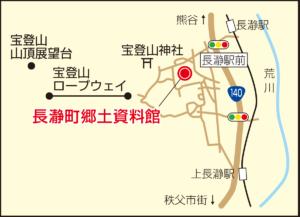 K02_長瀞町郷土資料館
