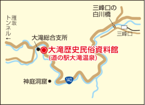 K12_大滝歴史民俗資料館