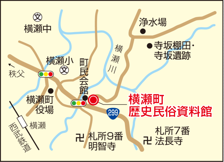 K11_横瀬町歴史民俗資料館