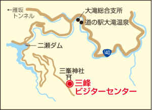 K13_三峰ビジターセンター