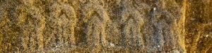 札所31番観音院の磨崖仏