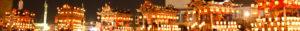 秩父夜祭(御旅所)