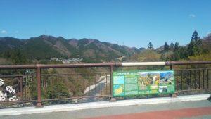 三峰口の白川橋に、多言語説明看板を設置しました!